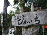 201129part2_031