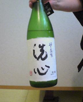 久保田に乾杯